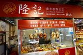 台北美食:IMG_7275.JPG