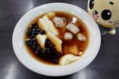 台北美食:IMG_7307.JPG