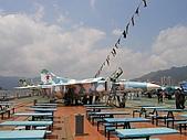 深圳明斯克航母世界:MiG-23