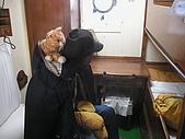 東京船的科學館:宗谷的內部展示