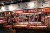 台北美食:DSC00813.JPG