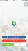 App:15107470_1347348835276535_1581188368810441973_n.jpg