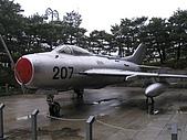 韓國戰爭紀念館:MiG-19