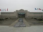 韓國戰爭紀念館:紀念館建築本體