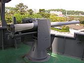 橫須賀三笠紀念公園:8公分速射砲