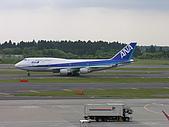 成田機場展望台:全日空 747-400