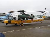 日本自衛隊50週年慶:UH-60J 救難直升機