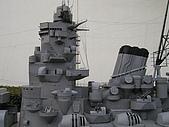 東京船的科學館:大和號
