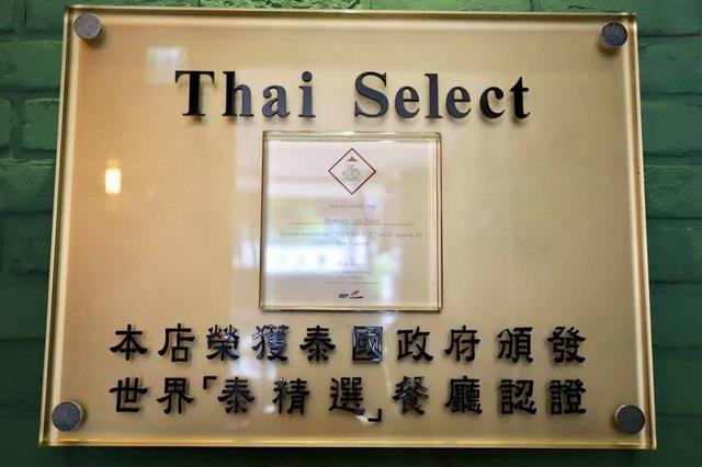 曼谷:IMG_2837.JPG