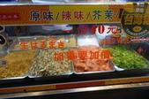 吃吃吃:DSC01692.JPG