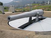 香港海防博物館:6吋隱藏式大砲