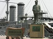 橫須賀三笠紀念公園:東鄉元帥銅像