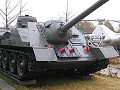 韓國戰爭紀念館:俄軍SU-100突擊砲