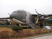 韓國戰爭紀念館:C-119運輸機