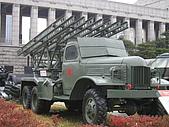 韓國戰爭紀念館:二戰俄軍卡秋謝火箭