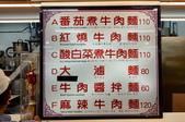 台北美食:IMG_7299.JPG