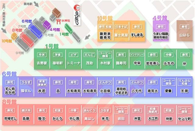 西華客座:storemap201711.jpg