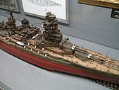 東京船的科學館:二戰戰鬥艦陸奧