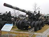韓國戰爭紀念館:美軍8吋榴彈砲
