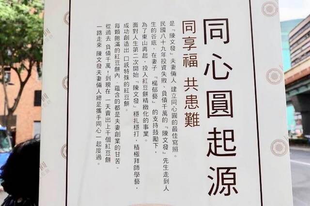 西華客座:IMG_0033.JPG