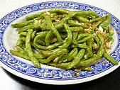 各式鍋物:美味小館-干扁四季豆