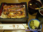 2005京阪神:神戶-うなぎ橫丁的上うなぎ丼