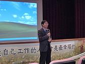 98.01.14「行政管理智能研習」:P1000026.JPG
