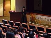 98.01.14「行政管理智能研習」:P1000037.JPG
