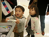^^小時候^^:DSC06120.JPG