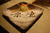 樂活主義:2007.4.21 原燒招牌抹茶紅豆冰淇淋