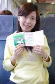 桜の雨 首部曲:2008.4.03 我和『JR PASS』車票