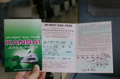 桜の雨 首部曲:2008.4.03 兌換完成的『JR PASS』車票
