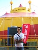 幸福胖 ^O^:2006.10.08『空中飛人大馬戲團』