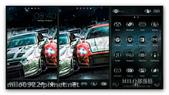 MILO BLOG:GO Need for Speed3333  milo0922.pixnet.net__073_01495.jpg
