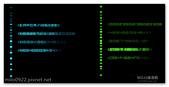 MILO BLOG:Matrix Reloaded  milo0922.pixnet.net__009_.png