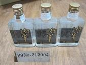 :行軍酒(90年)