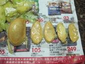 白柿:IMG_4419.jpg