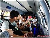 DisneyLand:IMG_6514.JPG