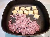 我是台灣人,愛吃中國菜:20100804泰式涼拌海鮮&魚香豆腐