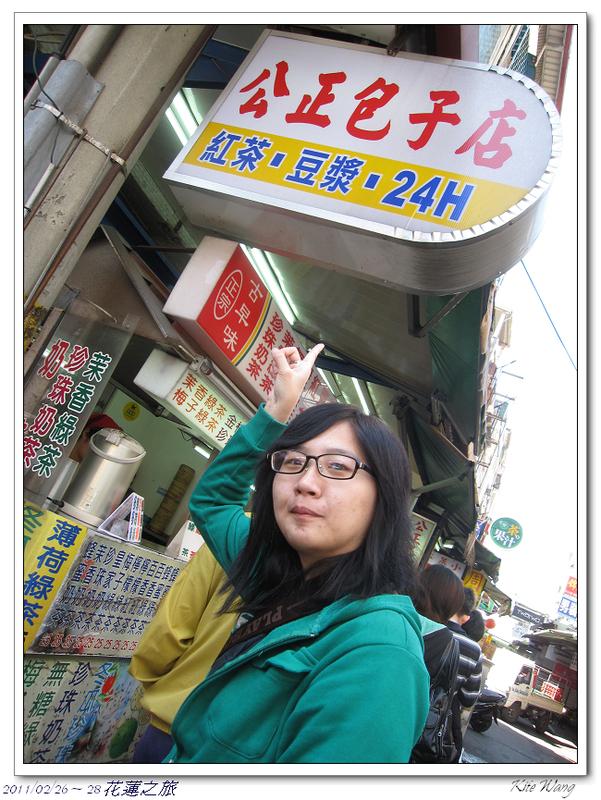 《2011/02/26~28》花蓮之旅:照片 210.jpg
