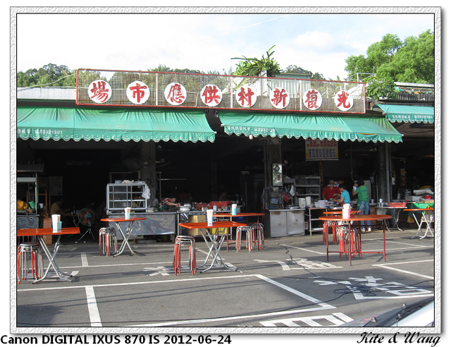 《2012/06/23~24》三週年 南投之旅:照片 259.jpg