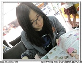 《2011/09/10》追夢 環台之旅(台北~花蓮):IMG_0013.JPG