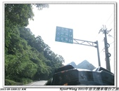 《2011/09/10》追夢 環台之旅(台北~花蓮):IMG_0017.JPG