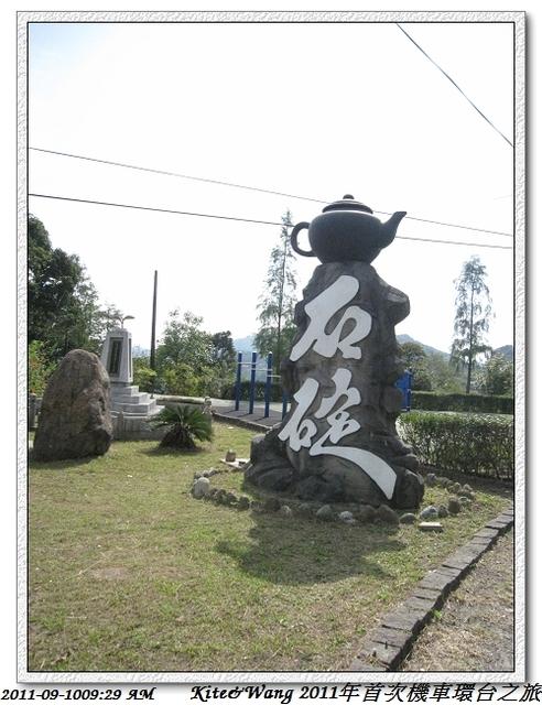 《2011/09/10》追夢 環台之旅(台北~花蓮):IMG_0018.JPG