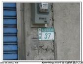 《2011/09/10》追夢 環台之旅(台北~花蓮):IMG_0019.JPG