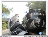《2011/09/10》追夢 環台之旅(台北~花蓮):IMG_0020.JPG