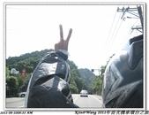 《2011/09/10》追夢 環台之旅(台北~花蓮):IMG_0023.JPG