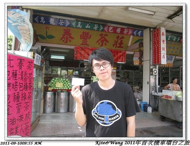 《2011/09/10》追夢 環台之旅(台北~花蓮):IMG_0030.JPG