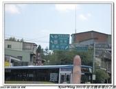 《2011/09/10》追夢 環台之旅(台北~花蓮):IMG_0031.JPG