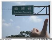 《2011/09/10》追夢 環台之旅(台北~花蓮):IMG_0037.JPG